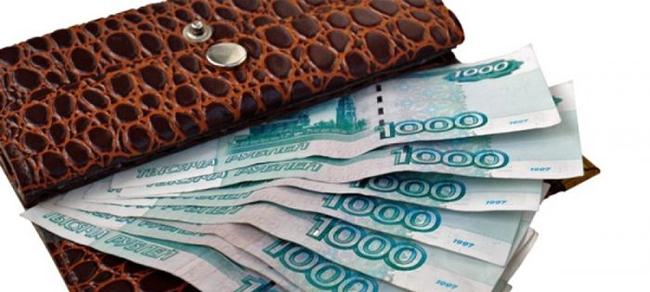 денежный запас