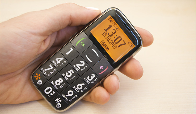 резервный телефон